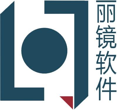 西安丽镜软件信息技术有限公司