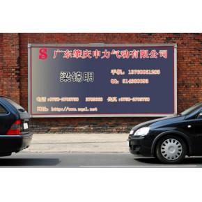 廣東肇慶申力氣動機械有限公司