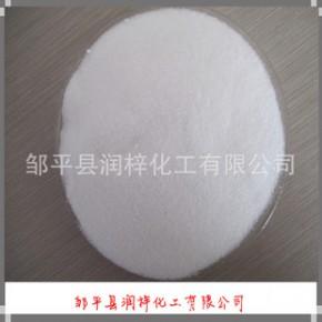 各种规格各种含量硫酸镁 硫酸镁