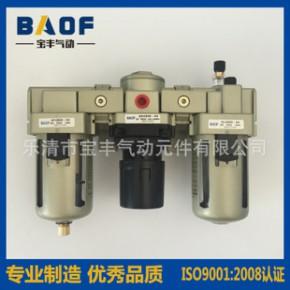 BAOFSMC型过滤器AC4000-04三联件 气源处理器