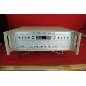 信号信号控制器  两相位信号机