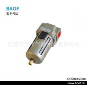 AF4000-04 气源处理器气源过滤器气源处理