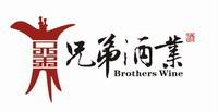 廣州兄弟貿易有限公司