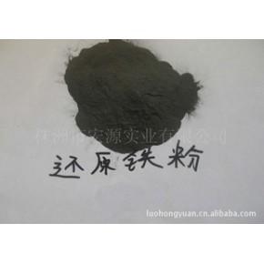 推荐供应优质还原铁粉 (冶炼,化工还原铁粉)