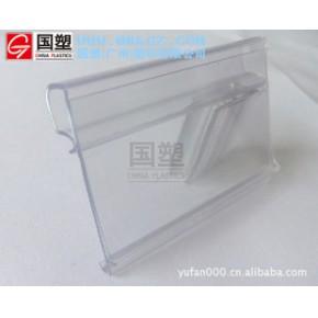 PVC 单色 挤出 价格标签 pvc挤出成型加工