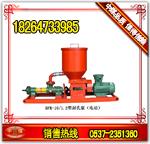 BFKQ10/气胎印章泵, BFK-10/最小电动印章泵