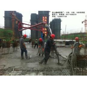 3米泵管/12米/15米18米布料机,鑫峰牌布料机