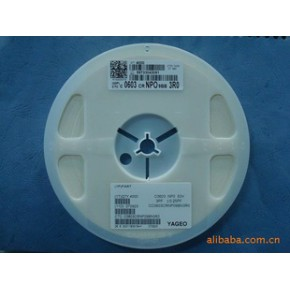 贴片电容 0603J-10P   (全系列贴片电阻)