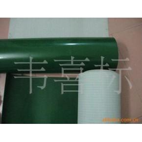 烟草输送带PVC输送带环带开口双边打扣加挡板导条