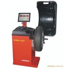 元征KWB-402轮胎平衡机