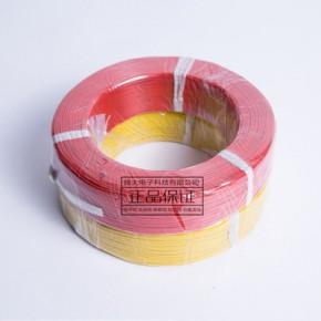 美标UL电子线1015#26,环保PVC电子线1015