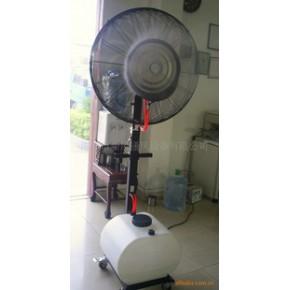 生产降温风扇,雾化风扇,喷雾风扇,冷确风扇