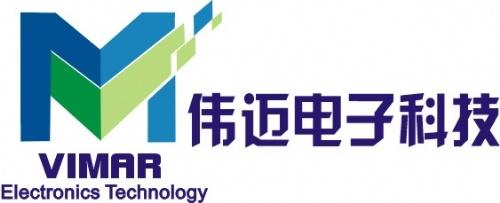 郑州伟迈电子科技有限公司