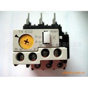 富士原装热继电器TK-E02