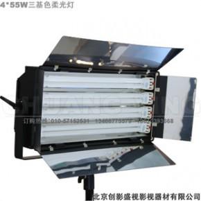 演播室4x55w三基色冷光灯