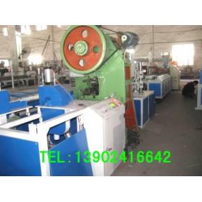 PVC塑料护角条生产设备厂家