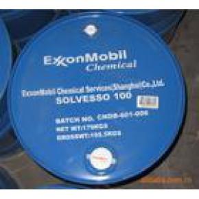 美孚芳烃溶剂Solvesso 农药溶剂