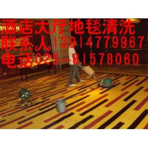 南京洗地毯公司,地毯清洗,清洁地毯公司