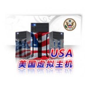 美国虚拟主机_入门型M000_免备案首年8折送域名