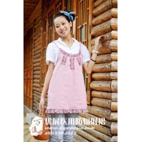 上海孕妇防辐射服装