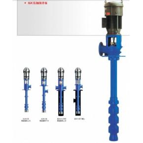 埃梯梯南京供应RCW品牌RJC长轴深井泵