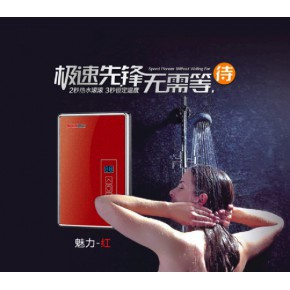 即热式电热水器批发变频恒温电热水器大量供应