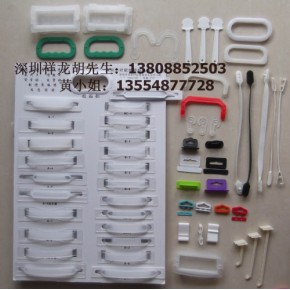 中国十大品牌深圳祥龙塑胶提手