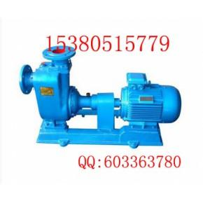 库存IH型不锈钢化工泵