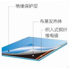 长沙地暖,长沙电地暖,恒晖自限温碳晶电热膜,
