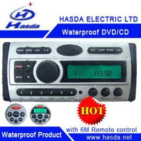 雅兴特 H-3008A 防水DVD多媒体播放器