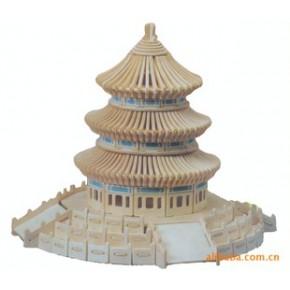 天坛 正版四联立体拼图 3D仿真建筑模型 木制DIY益智拼装玩具