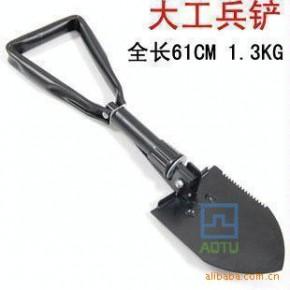 加厚款1.3KG多功能大号工兵铲 折叠铲 铁锹 野营铲 园林铲 AT7571