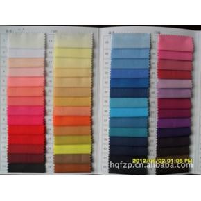 110*76  80/20 现货100多个颜色涤棉TC口袋布