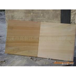 供应(云南)木纹黄砂岩600mm×600mm机切面 石、材