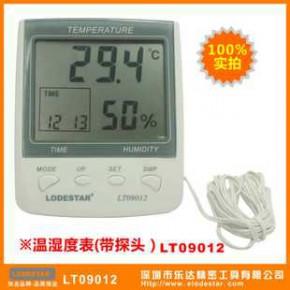 深圳乐达 LT09012 电子数显温湿度表 带温度探头温湿度表