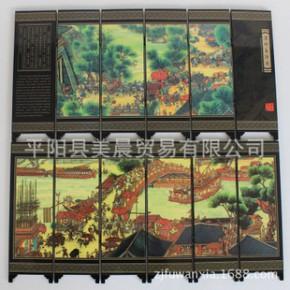 漆器工艺品家居饰品仿古小屏风摆件中国特色礼品送老外清明上河图