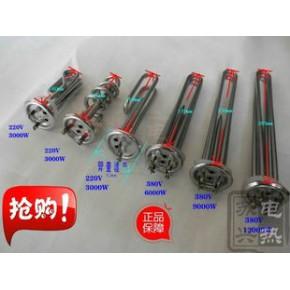 Φ63mm不锈钢螺旋型开水器电加热管220/3KW,开水器蒸饭箱电加热管