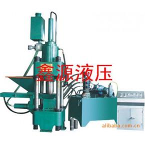 鑫源铁粉压块机xy32-200 铁粉压块机特点 铁粉压块机价格