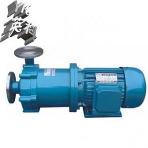CQ型不锈钢磁力驱动泵 304不锈钢磁力泵