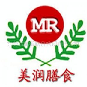 惠州膳食公司|惠州饭堂承包|惠州食堂承包|惠州餐饮