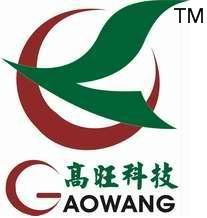 四川省高旺科技有限公司
