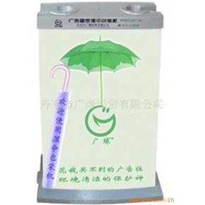 诚招广告箱型湿伞包装机代理加盟
