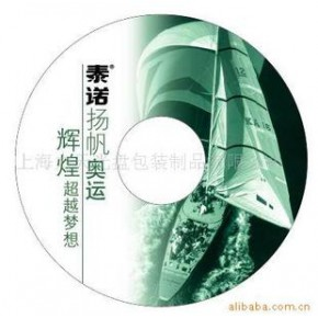 DVD10光盘复制,光盘压制光盘拷贝,光盘压模