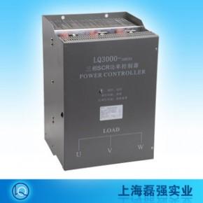 电力调整器 可控硅调压器 SCR调功器 三相电力调整器