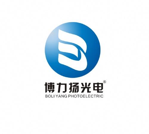 深圳市博力扬光电技术有限公司