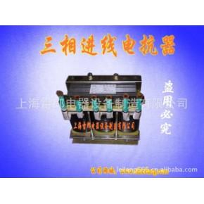 电抗器,三相电抗器,进线电抗器,出线电抗器