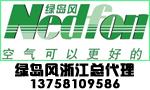 杭州風行機電設備有限公司