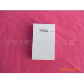 铝制阳极烟盒(电子烟盒)