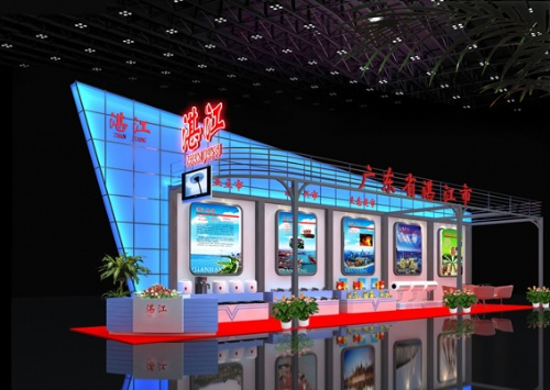 西安九平方展览装饰有限公司