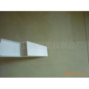 PVC电线护套线槽管 鸿翔